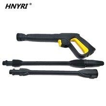 HNYRI – pistolet de lavage à pression, buse de Jet deau, Turbo Lance adaptateur rotatif pour Karcher K2 K3 K4 K5 K6 K7