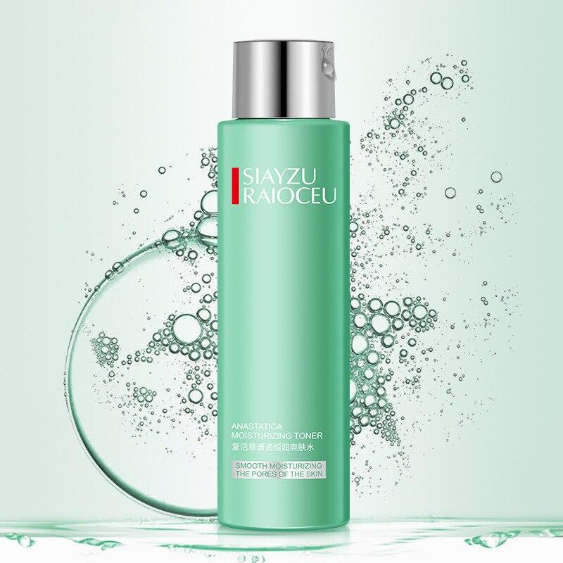 Face Tonic 200ml Moisturizing Hydration Facial Toner Skin Care Product Pore Minimizer Green Bottle Anti-Aging Toners Women Men M