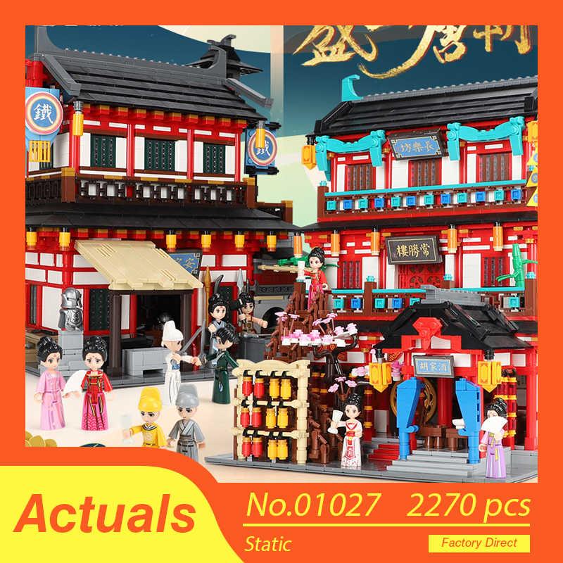 MOC עיר רחוב סדרת עתיקות סיני ארכיטקטורת טאנג שושלת מגדל דגם בניין בלוקים לבנים חינוכיים צעצוע לילדים