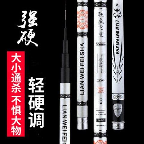 vara de pesca de carbono taiwan vara de pesca tubarao voador vara de pesca da
