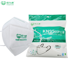 10 PCS 95  Mask Breathable Face Mouth Mask Anti-dust and anti-fog Mask cellcosmet anti stress mask