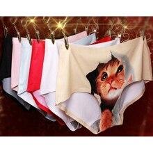 3D Cats Printing Panties Women Modal Anti Emptied Underwear Seamless Waist Cartoon Cat Briefs