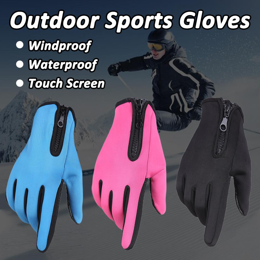 Winter Plus Velvet Touch Screen Leather Gloves Full Finger Waterproof Windproof