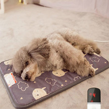 electric 220v heated blanket seat heater heating heat for pets adjusted 35-50 degrees Celsius