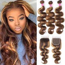Highlight Bundles With Closure Brazilian Body Wave Bundles With Closure Brown Remy P4/27 Human Hair Bundles With Closure Urfirst