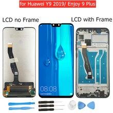 """6.5 """"화웨이 Y9 2019/엔조이 9 플러스 LCD 디스플레이 터치 스크린 디지타이저 어셈블리 LCD 디스플레이 터치 스크린 수리 부품"""