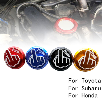 цена на 4 Color Individual decoration Engine Oil Fuel Filler Billet Cap Tank Cover For Toyota Honda Subaru
