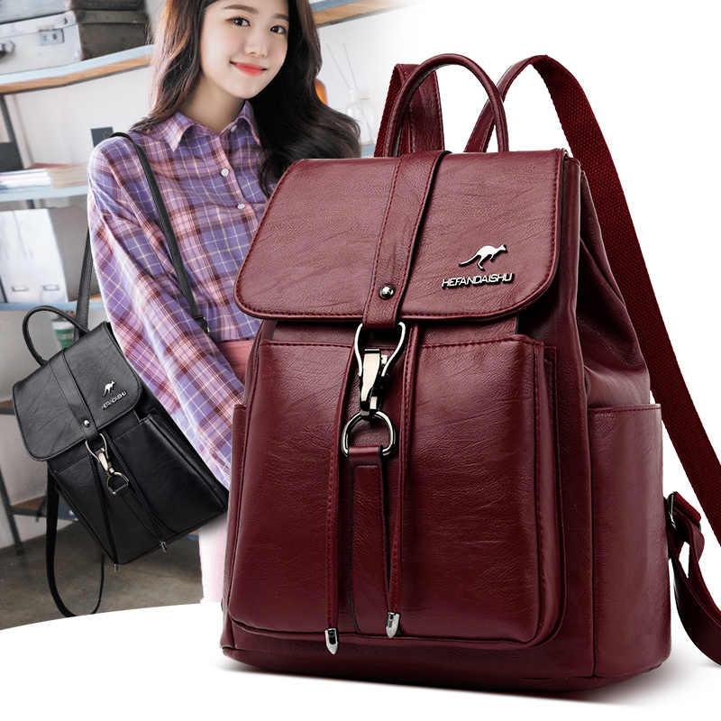 Leather+PU school backpacks for teenage girls casual shoulder bagpack female travel bag,Khaki,15 Inches