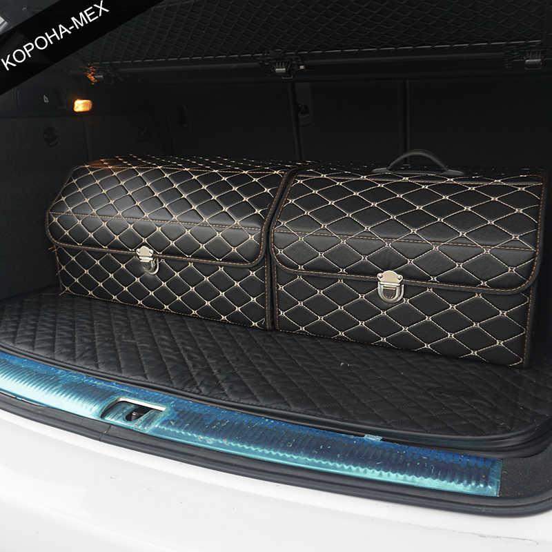General Folding Leather Car Trunk Finishing Car Interior Accessory Storage Box