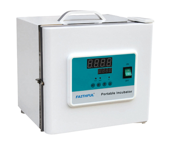цена на DH2500AB Hot Selling High Precision Temperature Control Incubator High Quality Portable Mini Incubator 110V / 220V