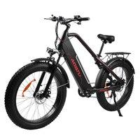 MYATU26 inch 48V 12AH 350W fat tire electric bicycle