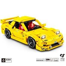 Teknik anime İlk D REDSUN klasik japonya spor araba yapı taşı modeli geri çekin araç MAZDA RX7 tuğla oyuncak koleksiyonu
