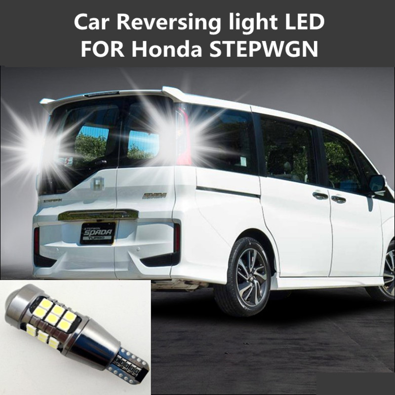 Car Reversing Light LED FOR Honda STEPWGN T15 12W 6000K Retreat Assist Lamp STEPWGN RG RK RP Car Light Refit