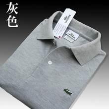 Мужская летняя рубашка-поло, Повседневная рубашка-поло из 2021 хлопка с коротким рукавом, модель P31, 100%