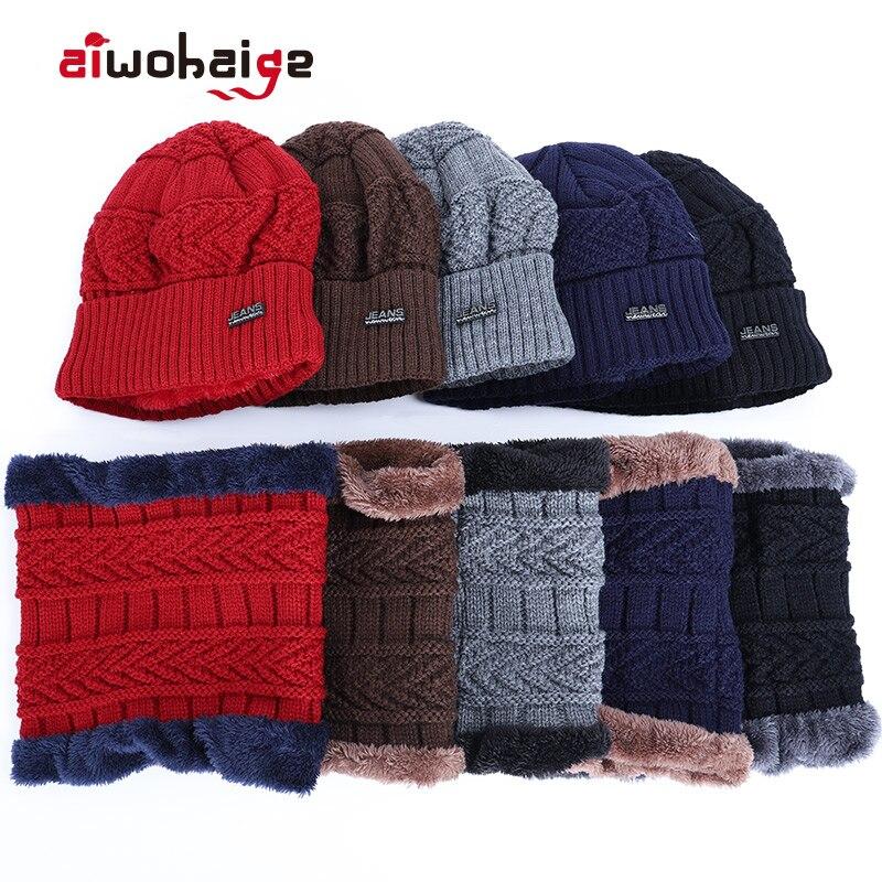 2019 Winter Brand Men's Knit Hat Scarf Sets Men Women Plus Velvet Thick Beanies Hat Warm Soft Cap Balaclava Neck Warmer Bonnet