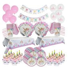 93 pçs unicórnio kit de talheres feliz aniversário meninas unicornio festa decoração papel banner copo placa bolo embrulho chá de fraldas deco
