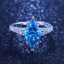 Женские свадебные кольца ustar синие с ромбовидным камнем вечерние