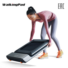 WalkingPad A1 Smart Electric Foldable Treadmill Jog Space Walk Machine Aerobic Sport Fitness Equipment For Home Xiaomi Ecosystem mini walk smart tablet home use reduce vibration body sense control running machine super light for fitness treadmill