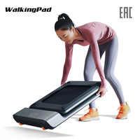 Walkingpad A1 Smart Elettrica Pieghevole Tapis Roulant Jog Spazio a Piedi Macchina Aerobica Sport Attrezzature per Il Fitness per La Casa Xiaomi Ecosistema