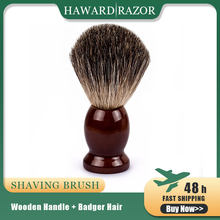 100% Pure Badger Shaving Brush Wooden Handle Beard Brush For Mens Shaving,High Quality,No Hair Loss,No Fading