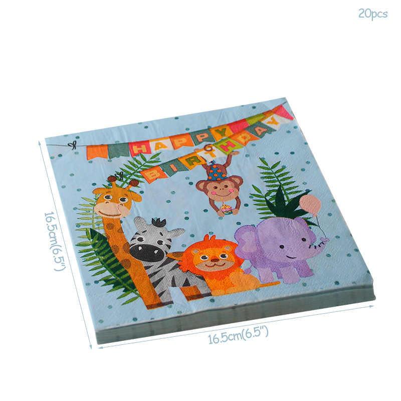 10PCS Happy Baby Shower สัตว์ป่า Theme การ์ดเชิญวันเกิดเด็ก Favors ตกแต่งงานปาร์ตี้อุปกรณ์ 14*11 ซม.