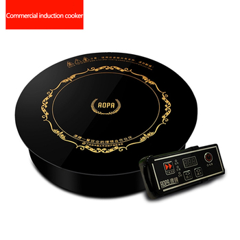 H3 Round Embedded 2000W Commercial Hot Pot Shop Dedicated 288mm Hot Pot Electromagnetic Furnace Induction Cooker