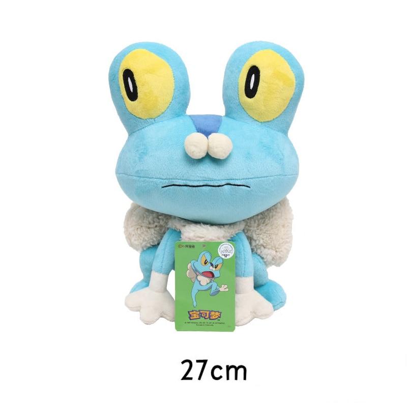 27cm Froakie