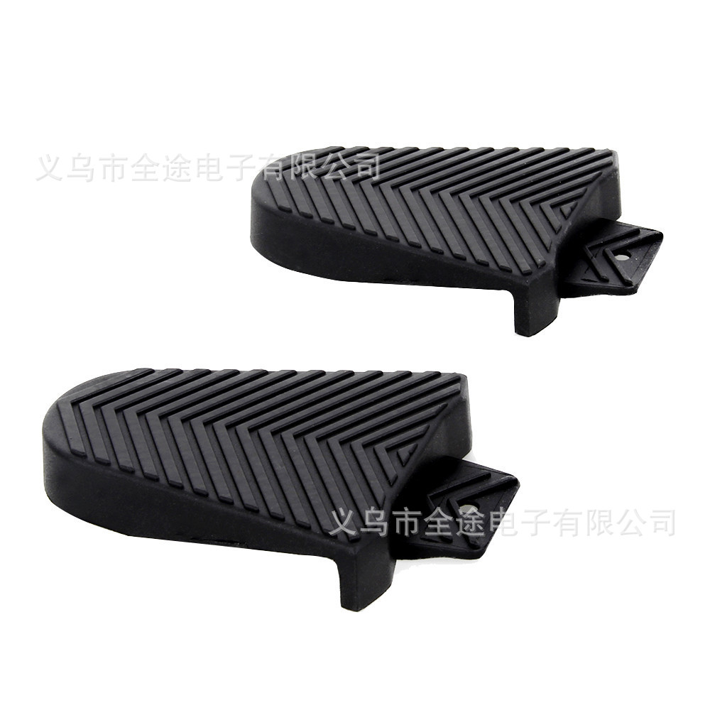 Road Bicycle Compatible Shima SPD-SL Lock Tread Locking Plate Protective Case Clamp Case Lock Tread Protective Case