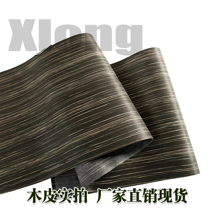 L:2.5Meters Width:600mm Thickness:0.2mm Technology Ebony Leather Manual Sticking Wide Ebony