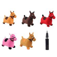 Лошадка для игровой площадки Хоппер на открытом воздухе ездить на надувные животные игрушки подарки для детей K1MA