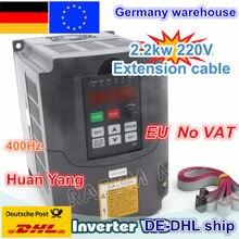 Unidad DE frecuencia Variable VFD inversor DE 3HP, 220V/380V, VSD, CNC, control DE velocidad, fresadora DE grabado, sin IVA, 2,2 kW