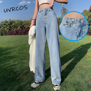 Women's High Waist Jeans Leisure Wide Leg Pants Fashion Vintage Straight Denim Pants Autumn 2020 Female