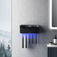 Intelligent Toothbrush Holder Sterilizer Wall Mounted Timming UV Disinfection Toothbrush Disinfectant Holder With LED Displayed