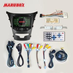 Image 5 - Marubox Voor Ssangyong Korando 2014 Auto Multimedia Speler PX6 Android 10 Gps Auto Radio Audio Auto 8 Cores 64G, ips, Dsp KD7225