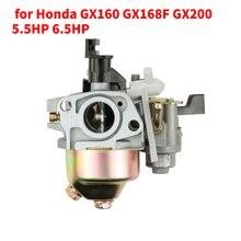 Карбюратор для Honda GX160 GX168F GX200 5.5HP 6.5HP + прокладка топливной трубы двигателя