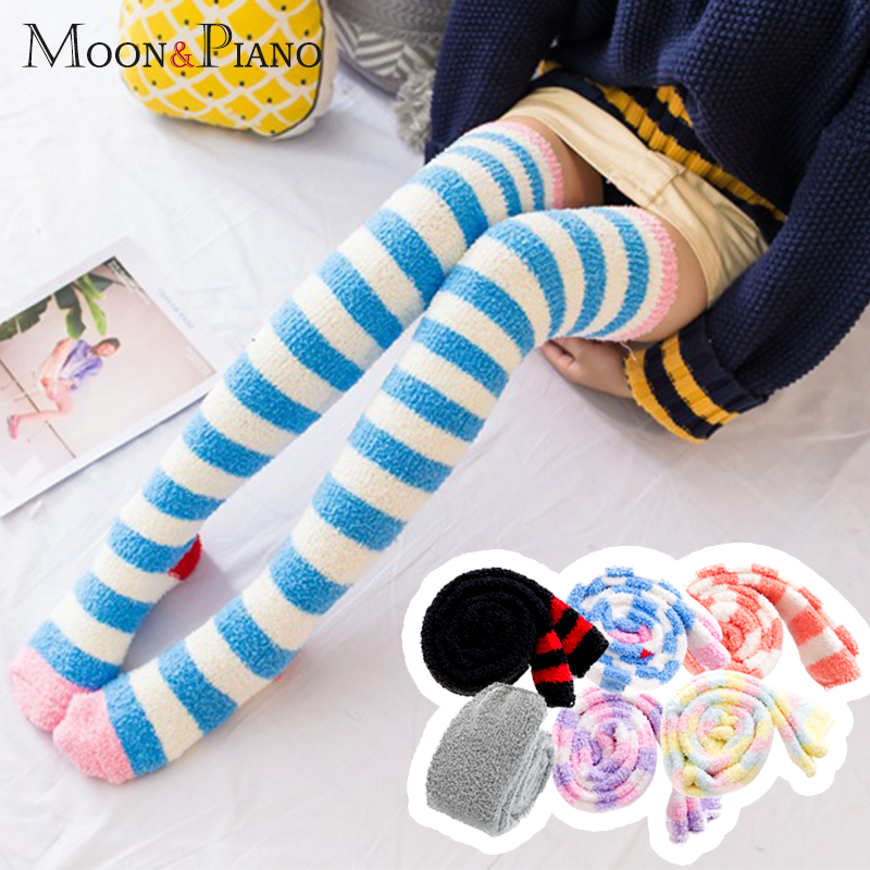 1/pcs Stockings Women's Over The Knees Home Sleep Stocking Striped Lovely Cute Thicker Warm Ladies Long Tube Fashion Style