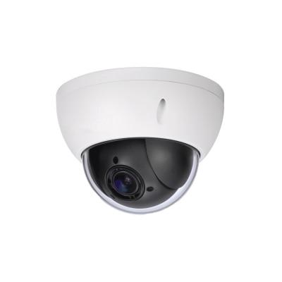 New Model SD22204UE GN 2MP 4x Starlight PTZ Network Camera , free DHL shippingip camera full hdptz ip cameraip camera -