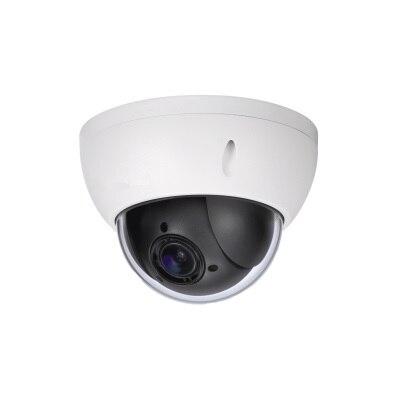 Nuevo modelo SD22204UE GN cámara de red 2MP 4x Starlight PTZ, envío gratis por DHL