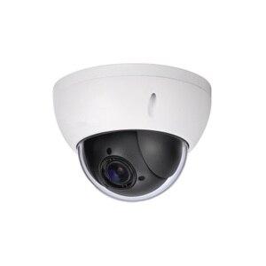 Image 1 - نموذج جديد SD22204UE GN 2MP 4x Starlight PTZ كاميرا شبكة مراقبة ، شحن مجاني DHL