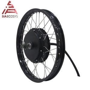 QS Motor 205 50H V3/V3I/V3TI Spoke Hub Motor Lacing with 19inch Rim High Power Bicycle Kit / E Bike Kit