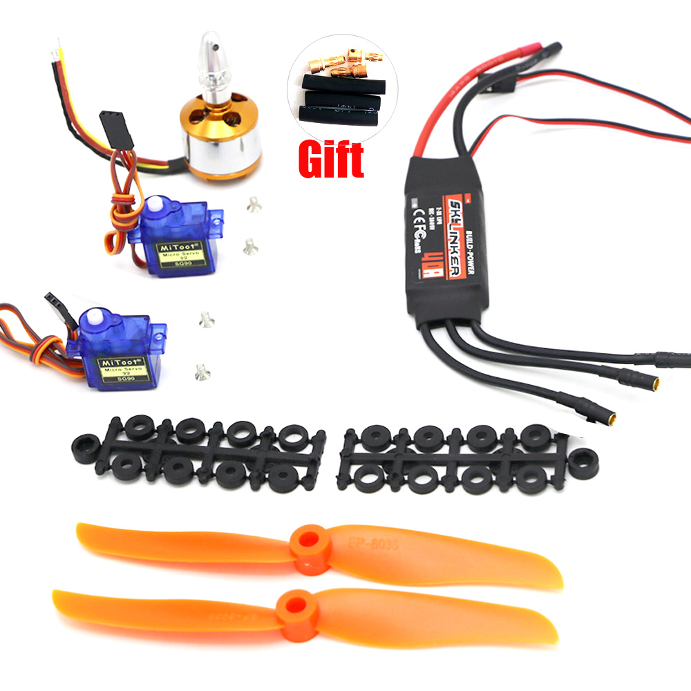 A2212 2212 2200KV Brushless Motor 30A ESC / Skylinker BLHeli 40A ESC SG90 Servo 6035 Prop For RC Fixed Wing Plane Helicopter