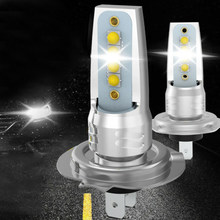 2x H7 LED White Headlight Lamps COB Bulb Kit 12W 600LM High/Low Beam Waterproof(China)