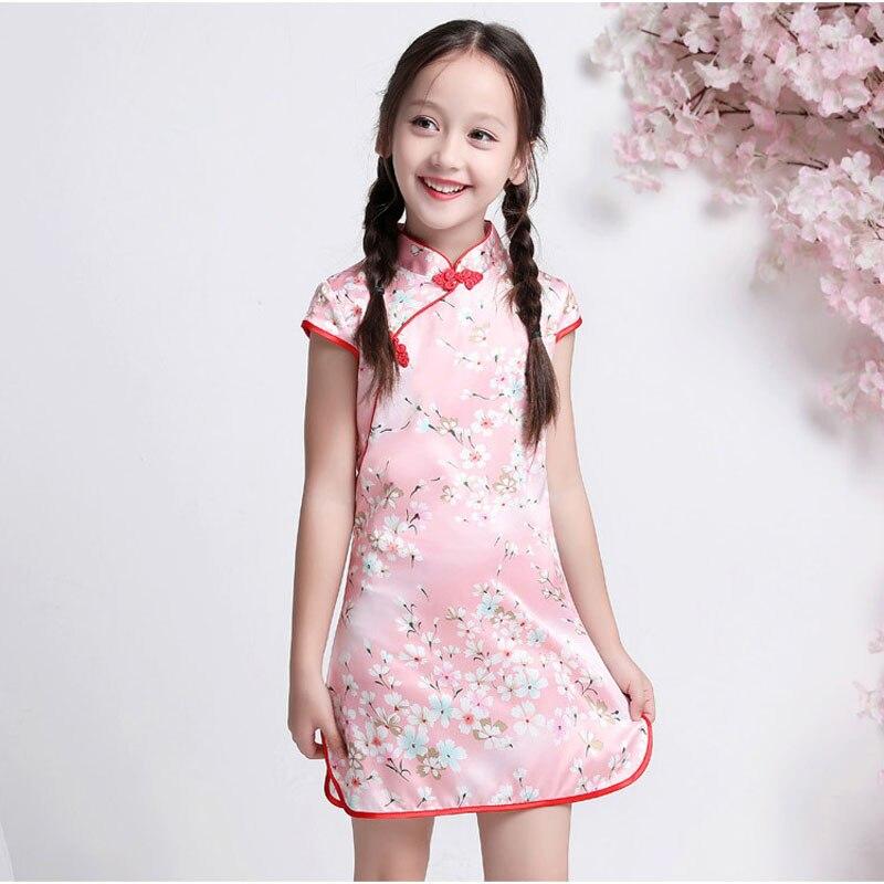 Chinese Traditional Dress Girl's Cheongsam Dress Little Princess Baby Party Gown Dress Pink Flower Girls Cheongsam Modern