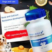 Таблетки кальция хондроитина для собак 180 таблеток костяной