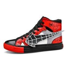 Tenis борцовка для Aldomour обувь для мужчин Feetalk Мужская обувь для борьбы Высокая боксерская подошва дышащая Pro gear для и Boxeo W0ii