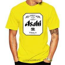 Asahi Beer White T-Shirt - Ships Fast! High Quality!
