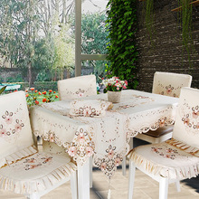 Beige Floral Tablecloth Round Rectangular European Embroidered Lace Edge Table Cloth Pastoral Dining Cover Home Decorative