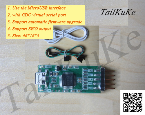Compatible With J-link OB ARM Emulator Programmer Downloader V8V9V9.3 STLINK With Virtual Serial Port