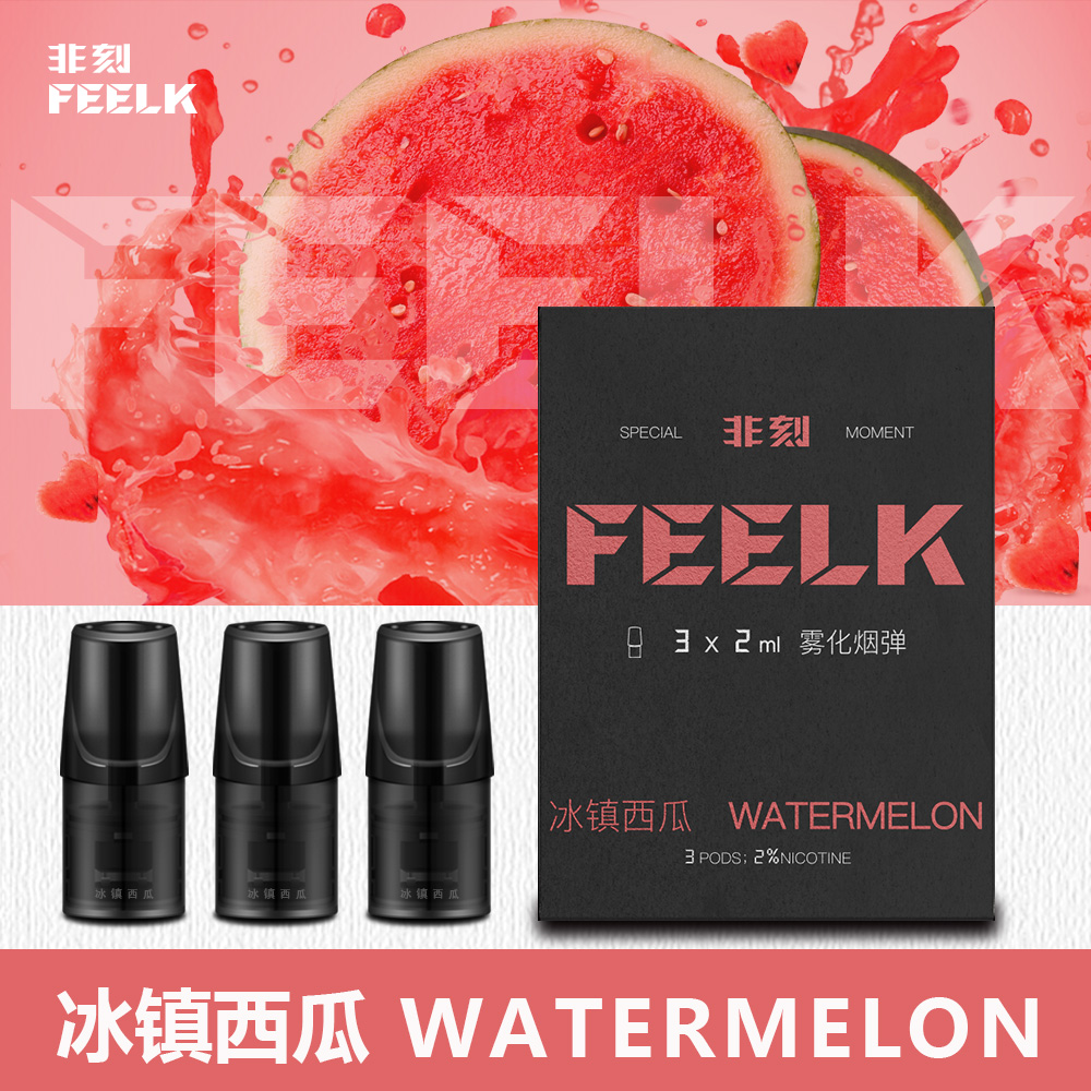 Original Feelk Cartridge Vape Pods 2ml With Mango PineApple For Relx Vape Device Pen Electronic Cigaretees
