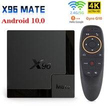 Smart TV Box Android 10 Allwinner H616 X96 Mate 2021 4GB 64GB 32GB 2.4G 5G Dual WIFI 4K HD Set Top Box Google Media Player TVBOX